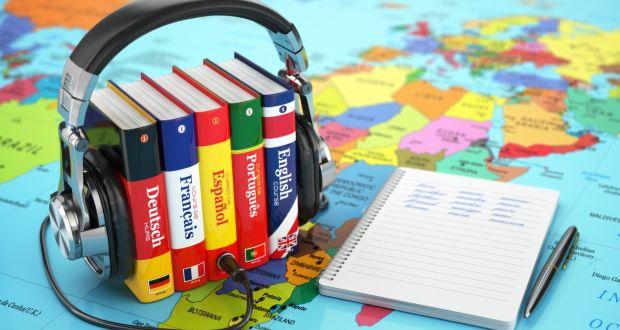 Επιλογή 2ης Ξένης γλώσσας  για τους μαθητές της Δ΄ και Στ΄ τάξης κατά το σχολικό έτος 2020-2021